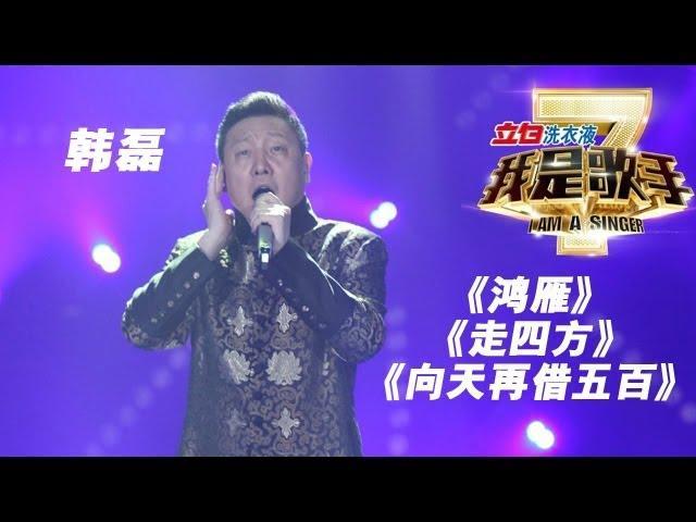 我是歌手第二季第_我是歌手-第二季-第13期-邓紫棋&方大同《春天里》