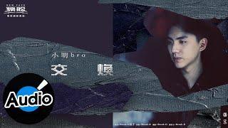 音乐视频- Music Video
