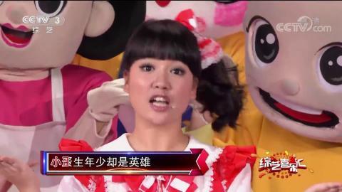电视频道-  TV channel