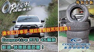 汽车- Car